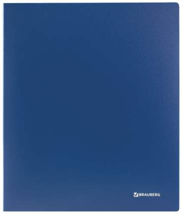 Папка на кольцах BRAUBERG Стандарт 221617 Синий A4