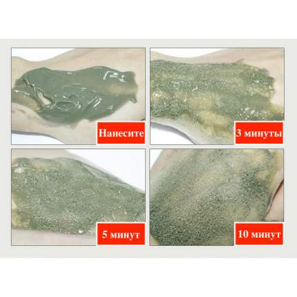 Маска для лица Bioaqua Carbonated Bubble Clay Mask 100 г