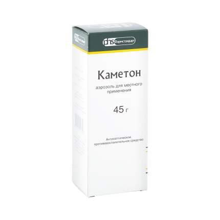 Каметон аэрозоль 45 г
