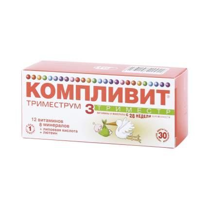 Компливит Триместрум 3 триместр таблетки 30 шт.
