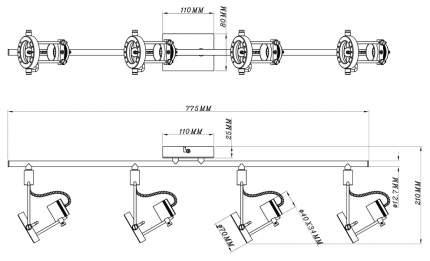 Спот Arte lamp Costruttore A4301PL-4BK