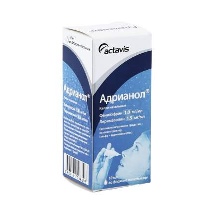 Адрианол капли 10 мл  Actavis