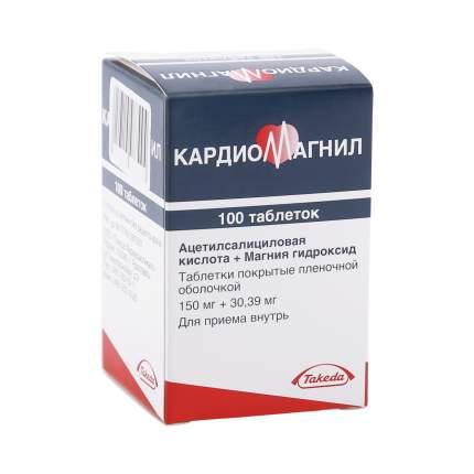 Кардиомагнил таблетки 150 мг 100 шт.