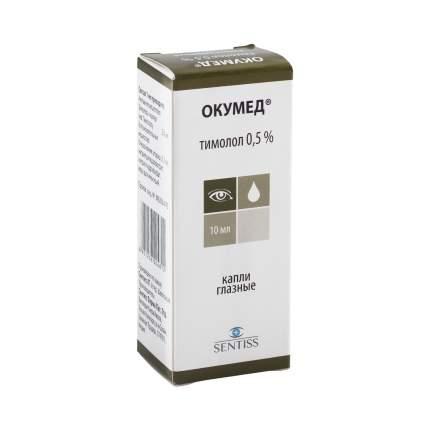 Окумед капли 0,5 % 10 мл