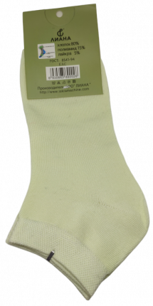 Носки женские низкие хлопок светло-желтые, размер 36-41