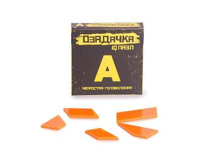 Головоломка ОЗАДАЧКА 12634 Тип А