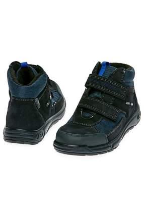 Ботинки Ricosta, цв.синий, 25 р-р.
