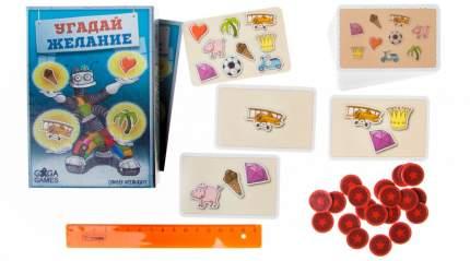 Семейная настольная игра GaGa Games Угадай желание GG095