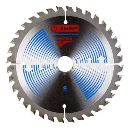 Диск по дереву для дисковых пил Зубр 36905-160-20-36