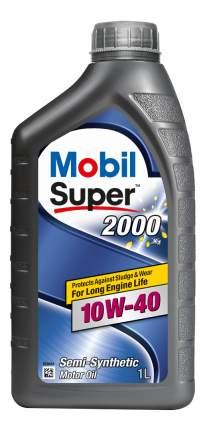 Масло моторное Mobil SUPER 2000 X1 10W-40 1 л