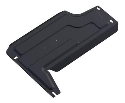 Защита РК (Раздаточной коробки) АвтоБРОНЯ для Chevrolet (111.01011.3)