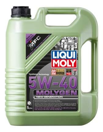 Моторное масло Liqui moly Molygen New Generation 5W-40 5л