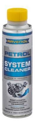 Присадка RAVENOL Petrol System Cleaner (0.3 л) (4014835802582)