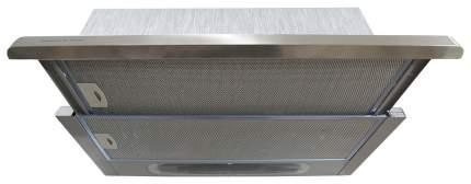 Вытяжка встраиваемая Zigmund & Shtain K 002.61 S Silver