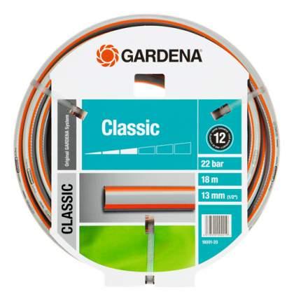 "Шланг для полива Gardena Classic 1/2"" 18001-20.000.00 18 м"