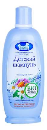 Наша мама Шампунь для детей для нормальной кожи 300 мл