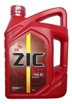 Трансмиссионное масло ZIC G-FF 75w85 4л 162626