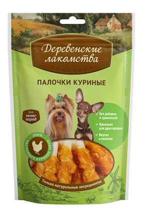 Лакомство для собак Деревенские лакомства Палочки куриные, для мини-пород, 55г