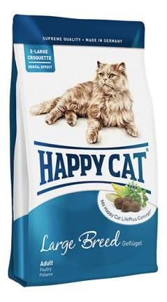 Сухой корм для кошек Happy Cat Fit & Well, для крупных пород, птица, ягненок, яйца, 10кг
