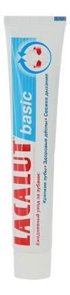 Зубная паста LACALUT Бейсик 75мл