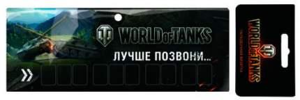 Автомобильная визитка WORLD OF TANKS WOT-MT-WT031507