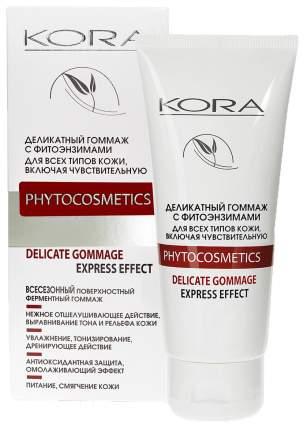 Деликатный гоммаж КОРА С фитоэнзимами, для всех типов кожи, 100 мл