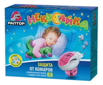 Набор прибор и жидкость от комаров Раптор для детей 30 ночей