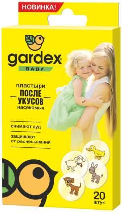 Пластырь после укусов насекомых Gardex Baby 20 шт