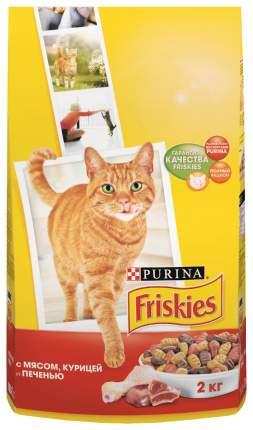 Сухой корм для кошек Friskies, мясное ассорти, 2кг