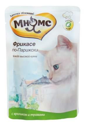 Влажный корм для кошек Мнямс Фрикасе по-Парижски, кролик, травы, 85г