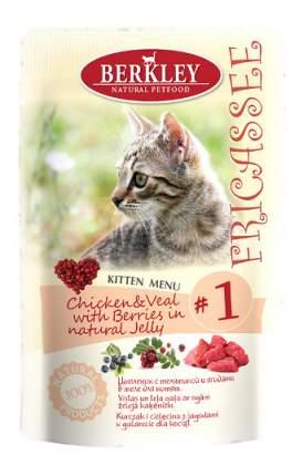 Консервы для котят Berkley Kitten Menu, курица, 100г