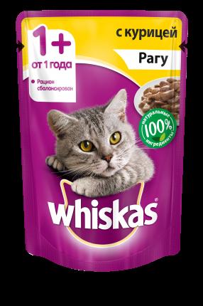 Влажный корм для кошек Whiskas рагу с курицей, 85г