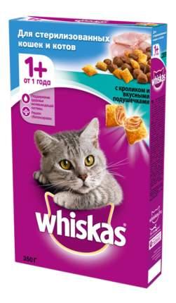 Сухой корм для кошек Whiskas, подушечки с кроликом, 11шт по 350г