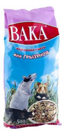 Корм для грызунов Вака ВК 0.5 кг 1 шт