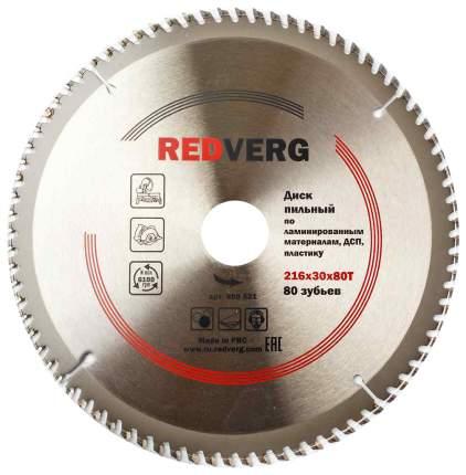 Диск пильный RedVerg 6621257 800521