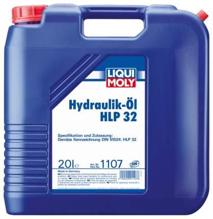 Гидравлическое масло LIQUI MOLY Hydraulikoil HLP 32