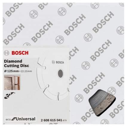 Диск алмазный отрезной Bosch ECO Universal 125-22,23 2608615041