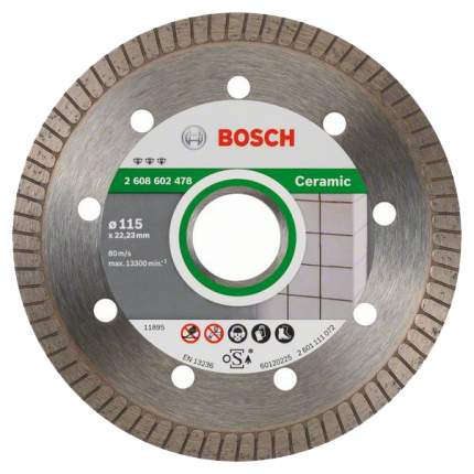 Алмазный диск Bosch Bf Ceramic115-22,23 2608602478
