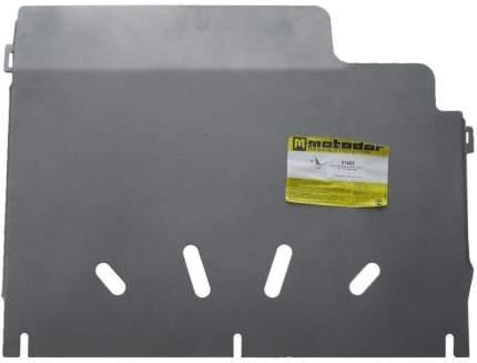 Защита кпп, защита рк (раздаточной коробки) Мотодор для Nissan (motodor31403)