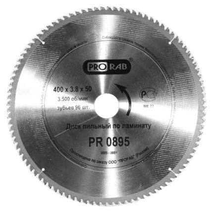 PR0895 Диск пильный 400x96Тx50 мм ламинат
