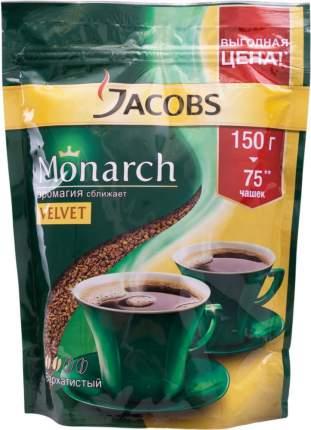 Кофе растворимый Jacobs monarch velvet 150 г