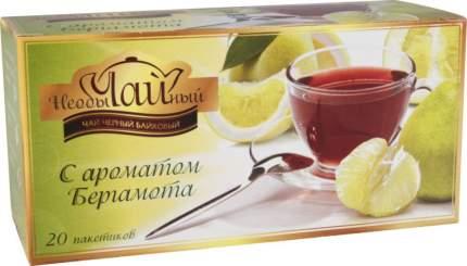 Чай черный Необычайный с ароматом бергамота 20 пакетиков