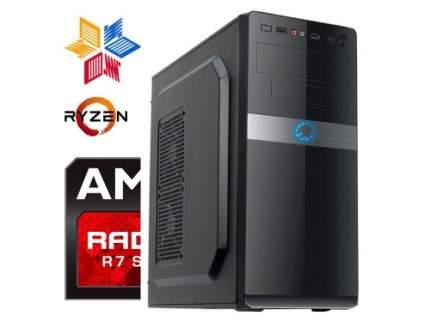 Домашний компьютер CompYou Home PC H555 (CY.586104.H555)