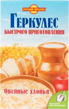 Хлопья овсяные геркулес Русский продукт быстрого приготовления 420 г