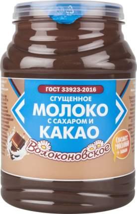 Молоко сгущенное Волоконовское 7.5% с сахаром и какао 380 г