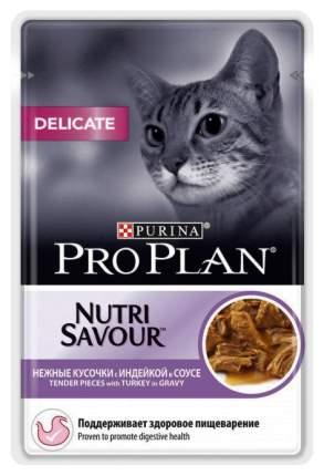 Влажный корм для кошек PRO PLAN Nutri Savour Delicate, индейка, 24шт, 85г