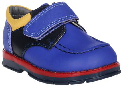 Ботинки детские Таши Орто, цв.голубой р.21