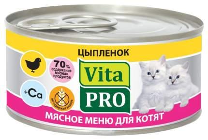 Консервы для котят VitaPRO Мясное меню, цыпленок, 100г