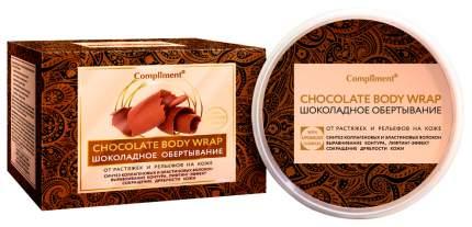 Маска для тела Compliment Шоколадное обертывание 475 мл