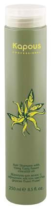 Шампунь Kapous Professional С эфирным маслом иланг-иланг 250 мл